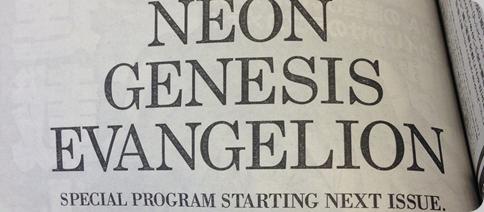 Evangelion New project
