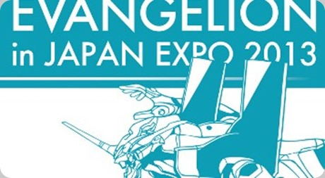 evangelion in japan expo