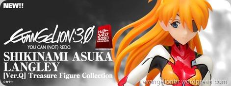 Asuka Langley Shikinami [Q Vers.] Treasure Figure Collection
