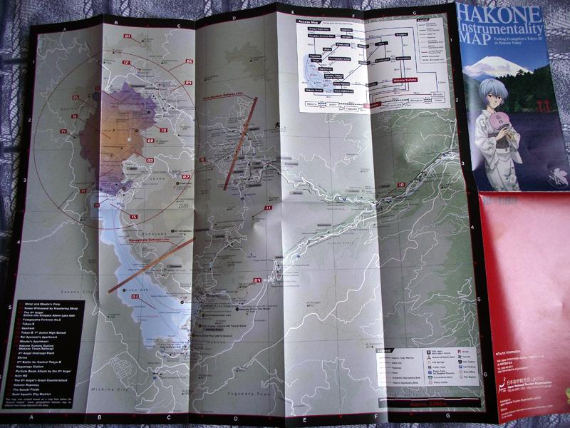 Hakone MAP 2