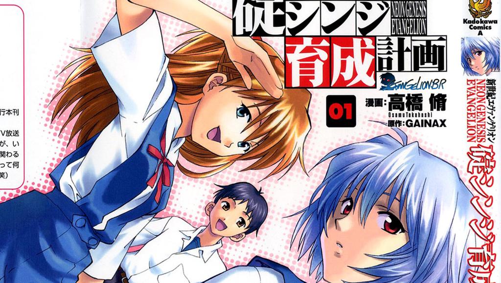 Evangelion: Ikari Shinji Raising Project – Volume 1