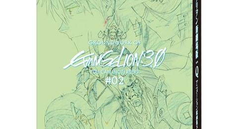 Artbook Groundwork of Evangelion 3.0 #2 em Agosto.
