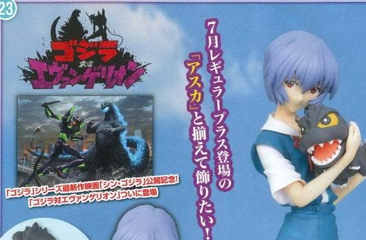 Rei Godzilla