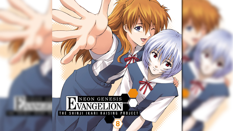 Evangelion: The Shinji Ikari Raising Project – Volume 08