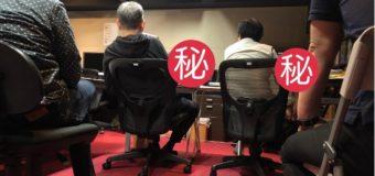 Evangelion: 3.0+1.0 – Hideaki Anno na sala de Edição…