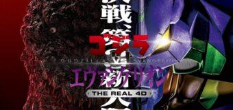 Godzilla Vs. Evangelion – The Real 4D